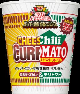 チリトマト&欧風チーズカレー