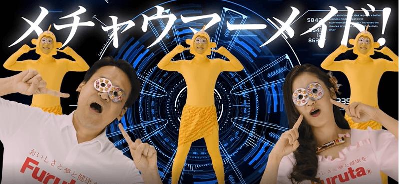 Furuta(フルタ)のCM 生クリームチョコ篇